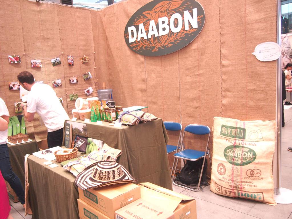DAABONのオーガニックコーヒー