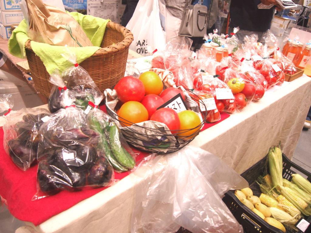 グレイスファームの有機野菜