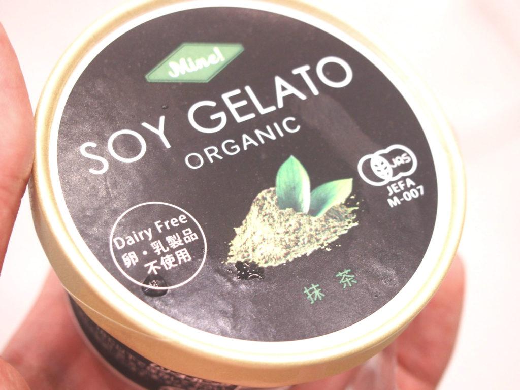 株式会社むそう商事の豆乳ジェラート