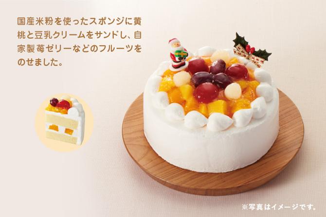 卵・乳・小麦を使わないケーキ(タカキベーカリー)