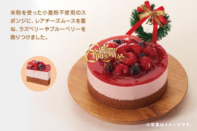 米粉スポンジのレアチーズケーキ(ファミール製菓)