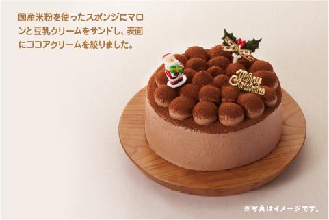 卵・乳・小麦を使わないクリスマスココアケーキ(タカキベーカリー)