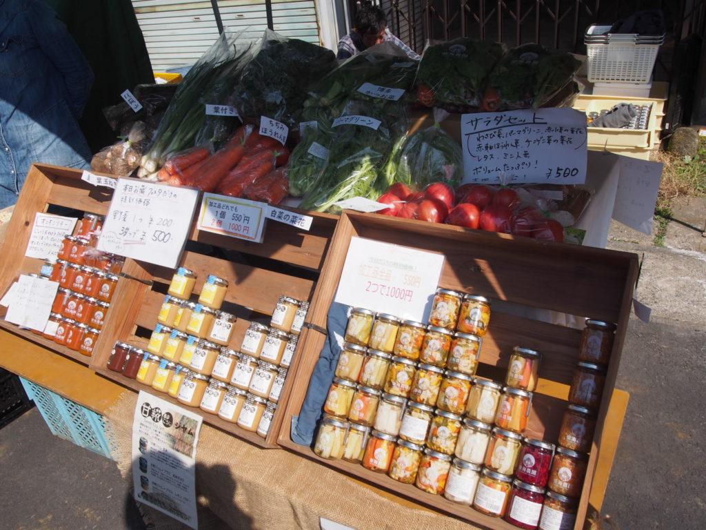 ピクルスと野菜と麹ジャム