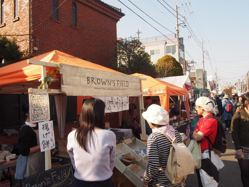 寺田本家の外のお店
