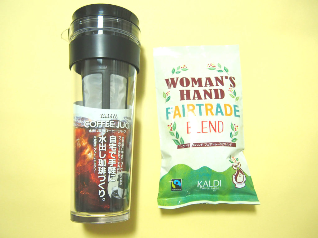 水出しコーヒーポットとコーヒー豆