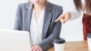 パソコンを使用し打ち合わせする女性