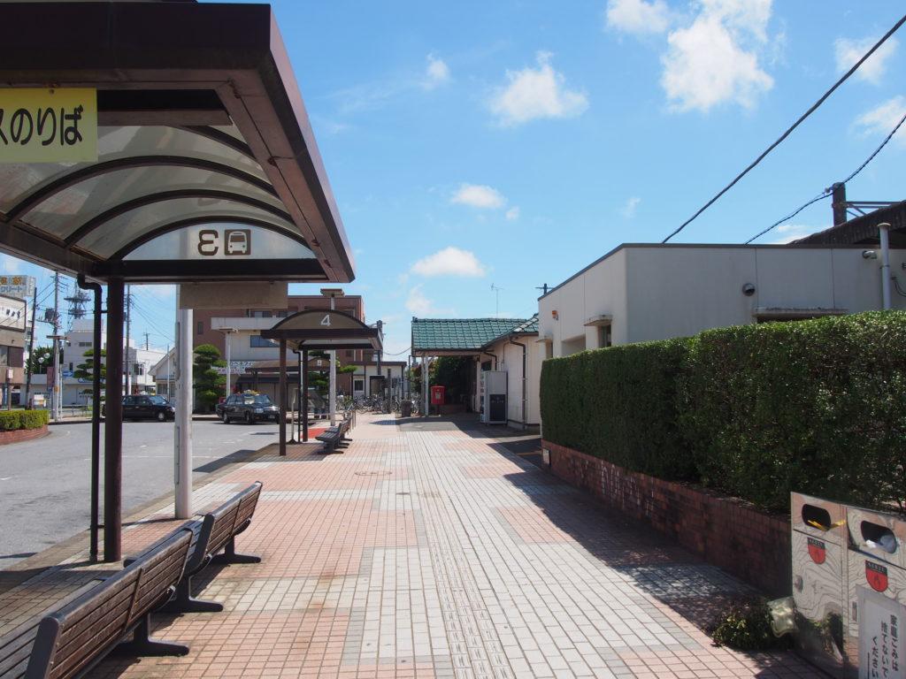 八日市場駅