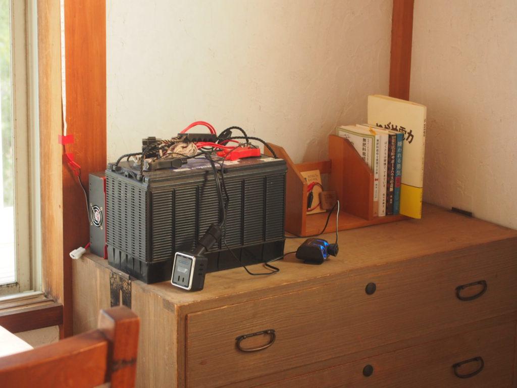 太陽光発電のバッテリー