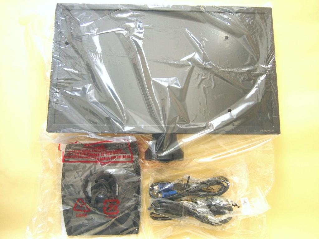 I-O DATA モニター ディスプレイ 20.7型