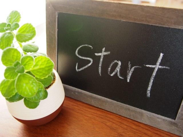 Start (英語への想いイメージ図)