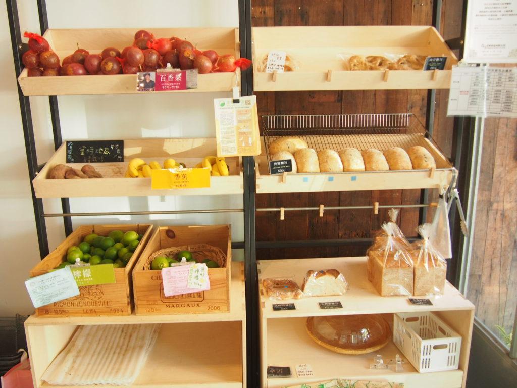野菜と天然酵母のパン