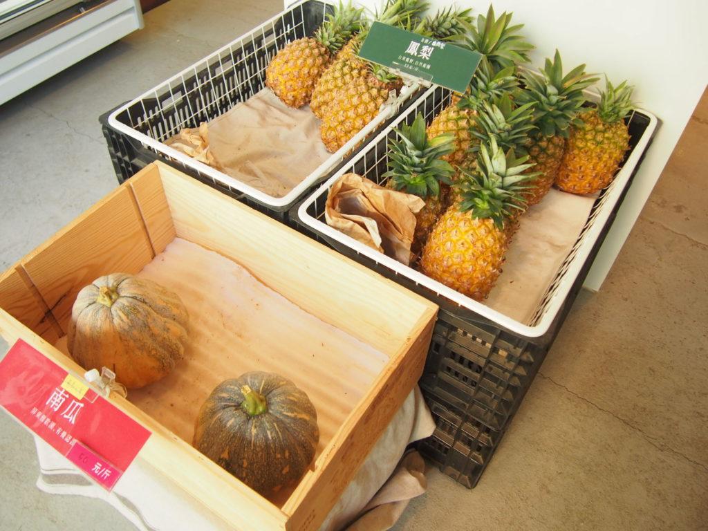 パイナップルとかぼちゃ