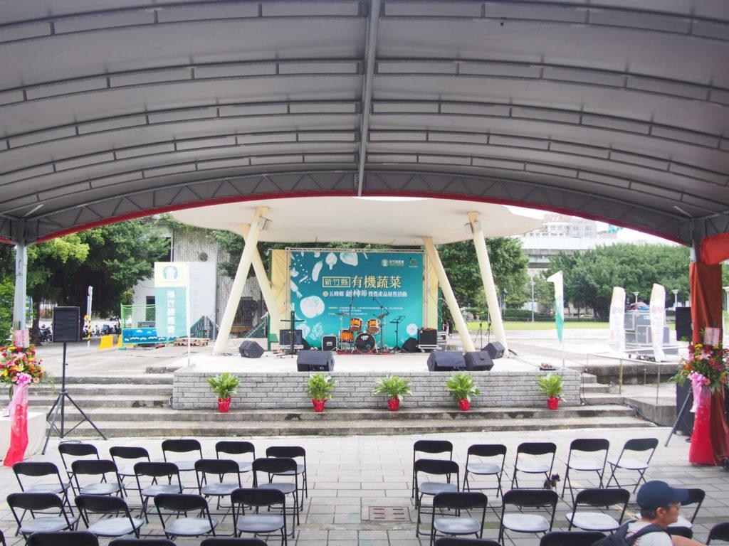 希望廣場のステージ