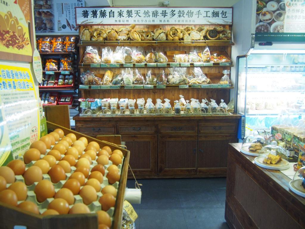 蕃薯藤自然食品専門店の天然酵母のパン