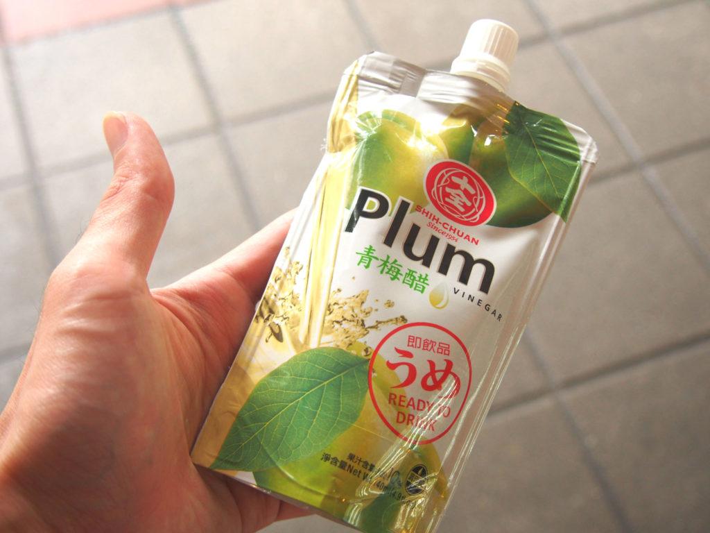 梅のジュース