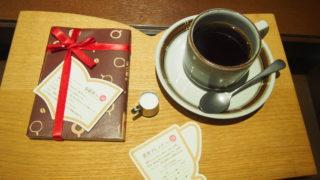 梟書茶房の本と珈琲のセット