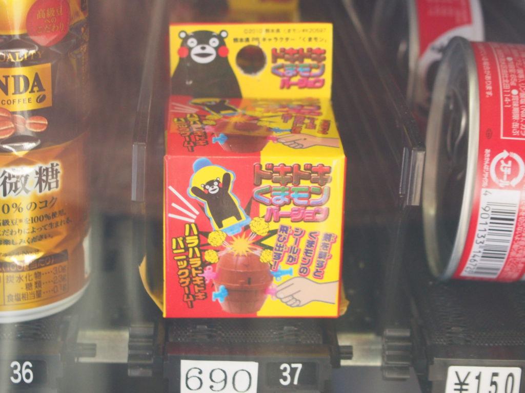 くまモンのおもちゃ