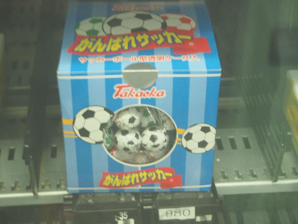 サッカーボールのチョコレート