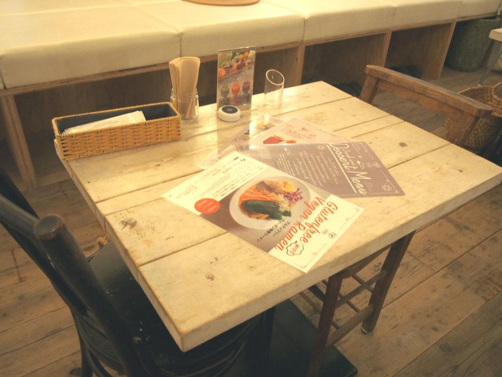 アインソフソア (AIN SOPH .soar)のテーブル席