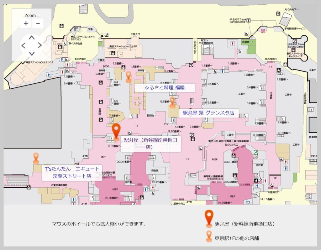 駅弁屋祭と駅弁屋の地図