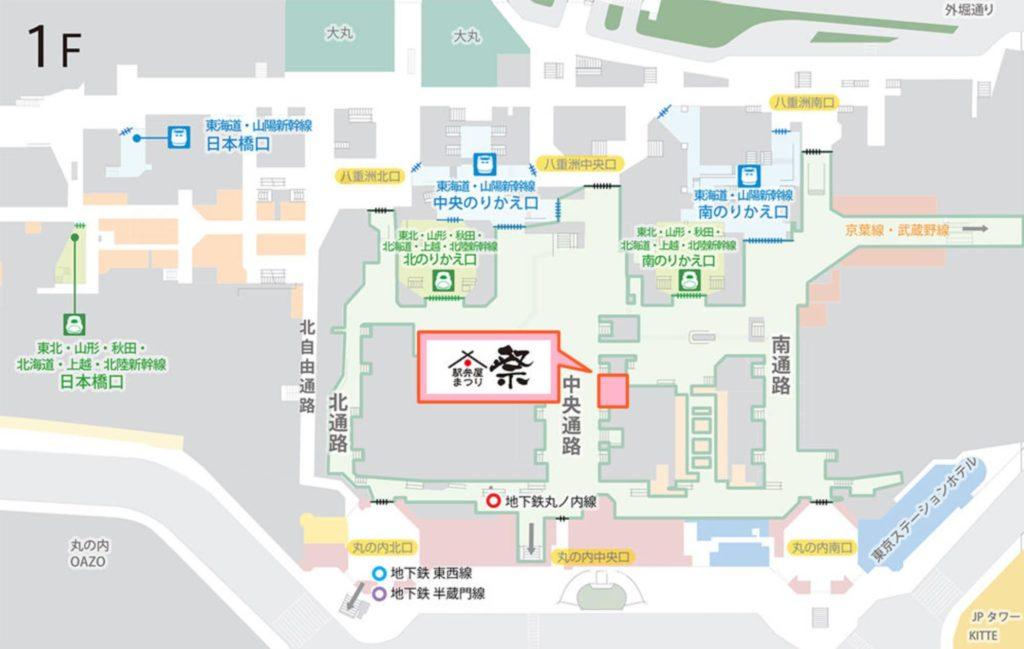 駅弁屋祭の地図