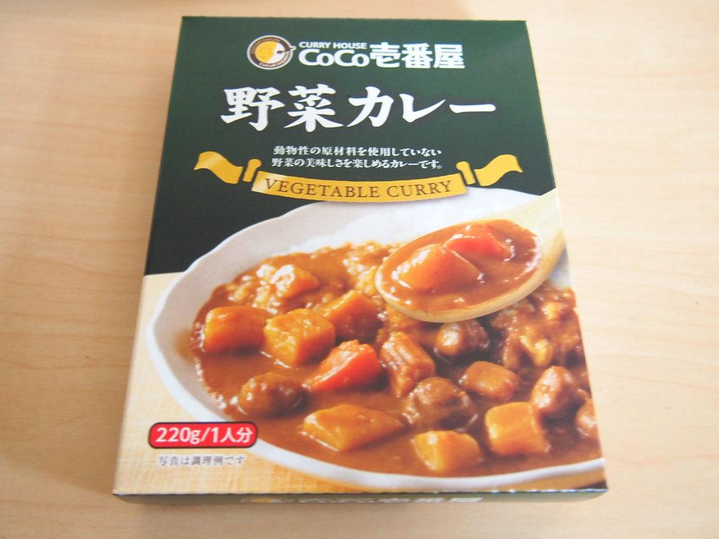 CoCo壱番屋野菜カレー