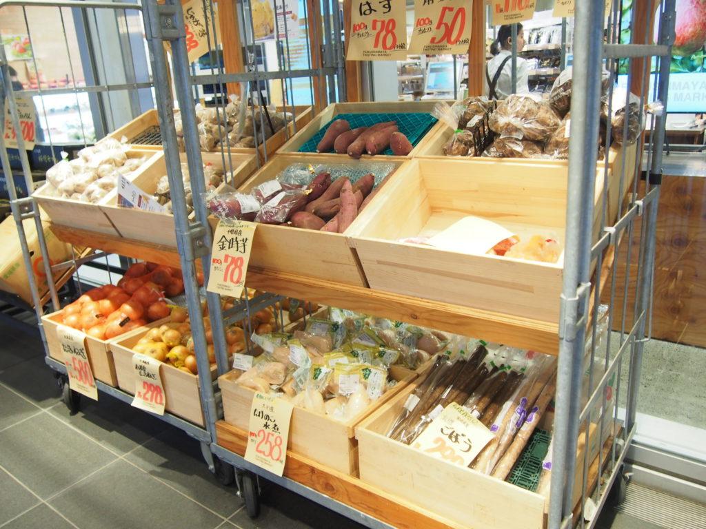 福島屋秋葉原店の有機野菜