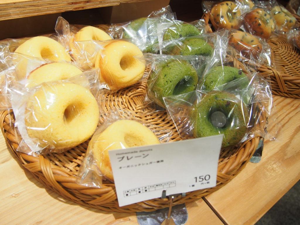 福島屋のドーナツ(プレーンと抹茶)