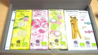 ピープルツリーのフェアトレードチョコ14種類ギフトセット