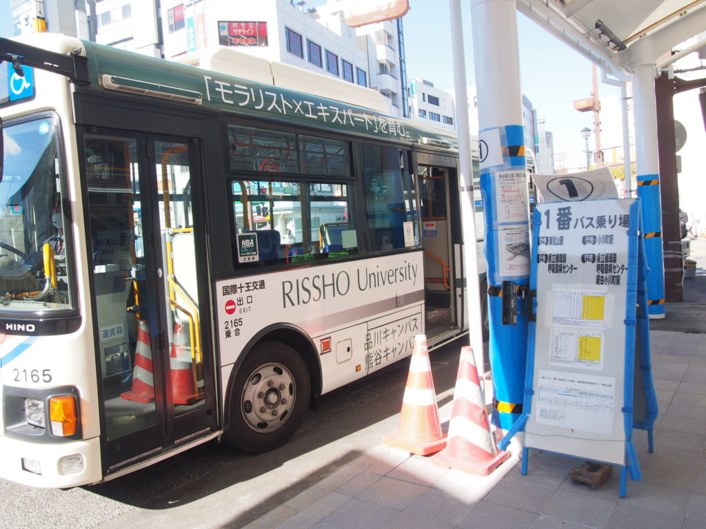 熊谷駅からバス