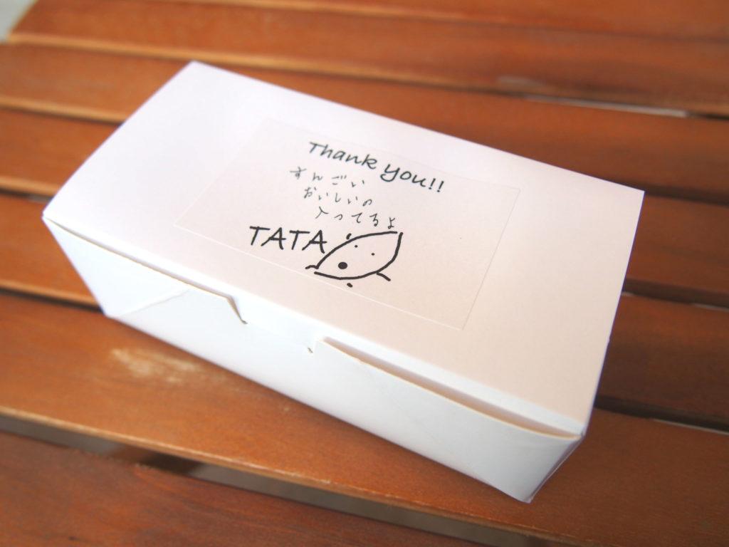 芋屋TATAの芋ようかん