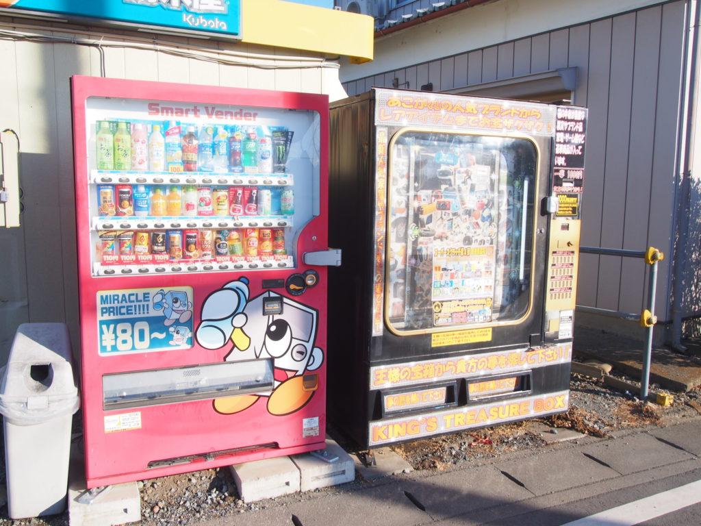 道沿いの自動販売機