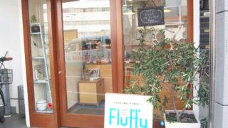 Flaffy (フラッフィー)
