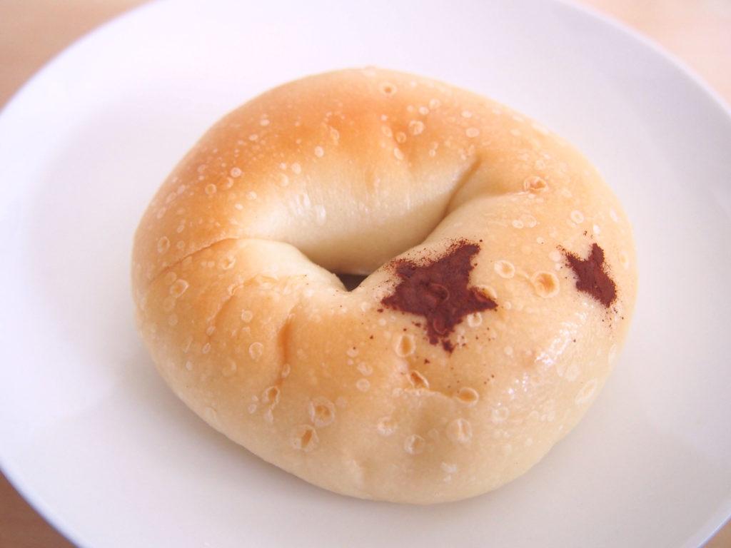 ピーナッツバターのベーグル