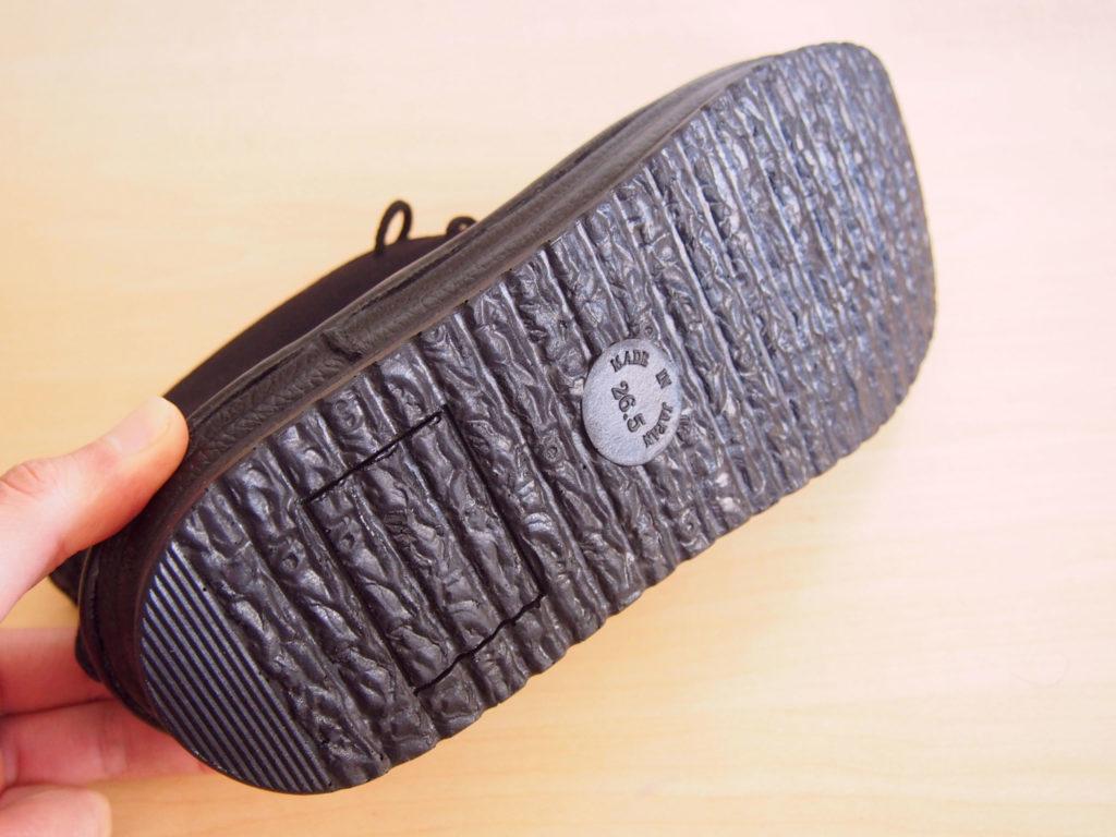 Bell&Sofa やさしい靴工房の靴の裏