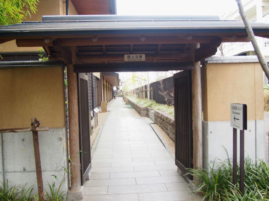 さいたま市大宮盆栽美術館への門
