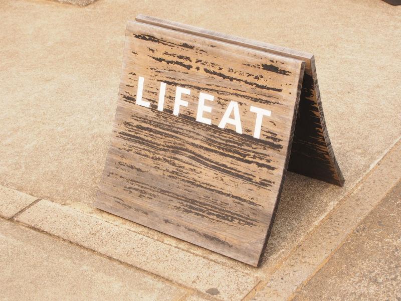 リフィート(LIFEAT)