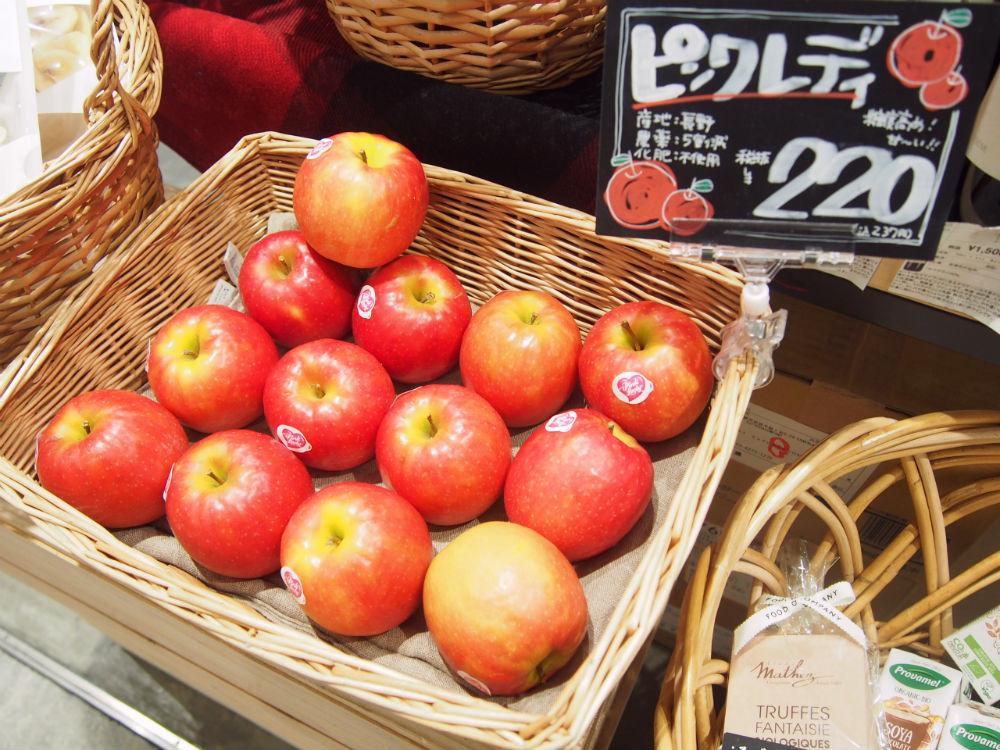 減農薬のりんご