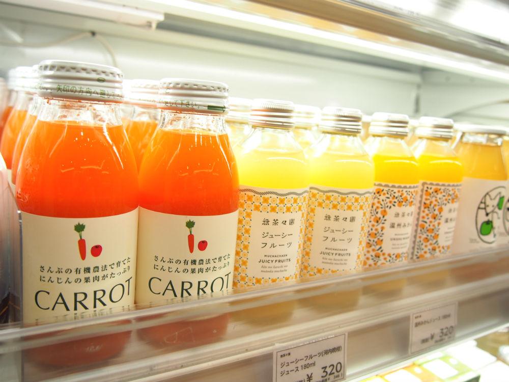 国産野菜のジュース