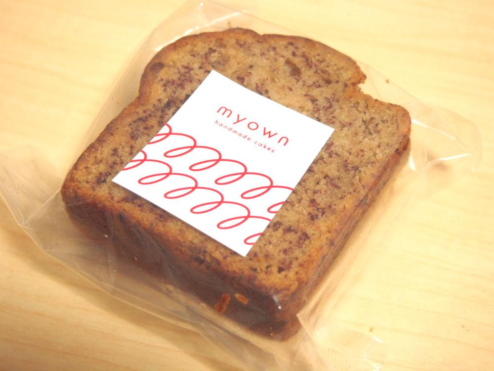 国産野菜・国産小麦で作られた人参・かぼちゃの焼き菓子