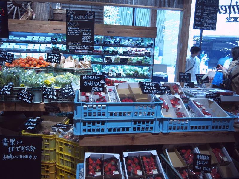 有機野菜と減農薬野菜の販売コーナー