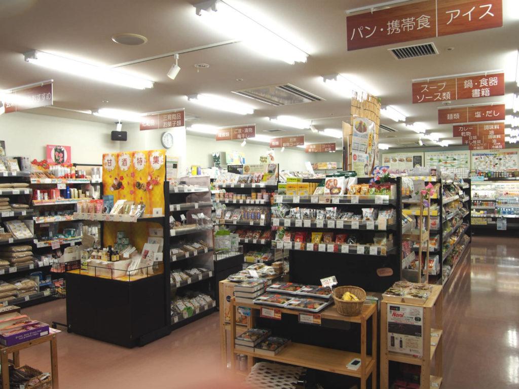 オーサワジャパン新宿店 (リマコーポレーション)
