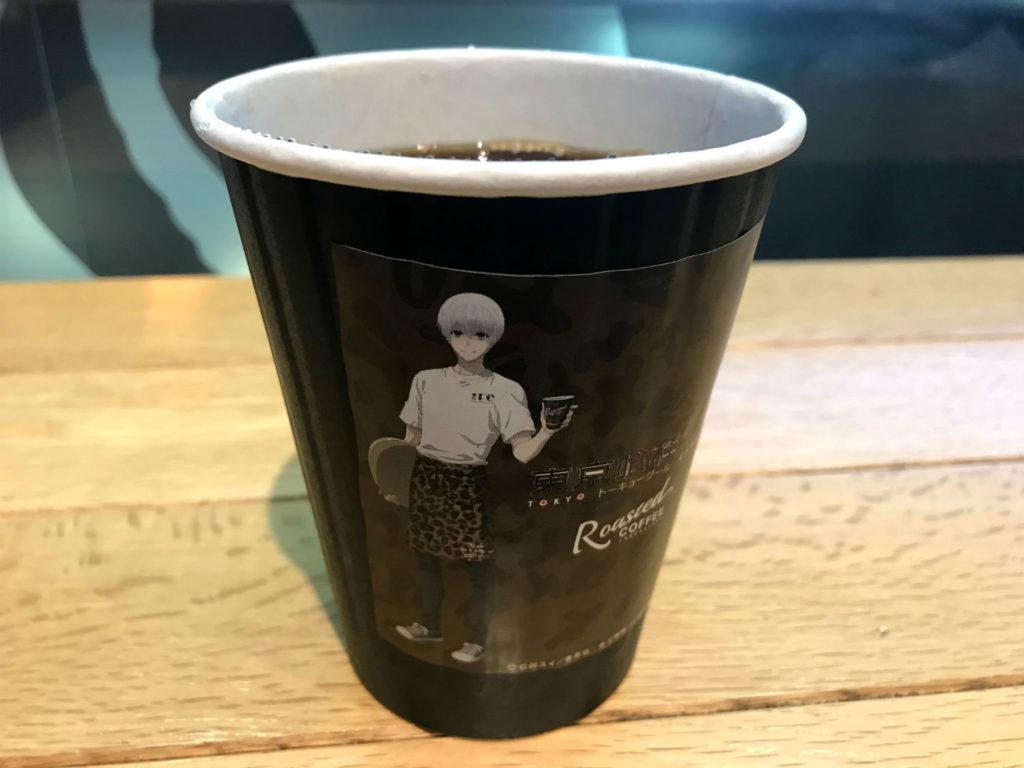 カネキブレンドコーヒー