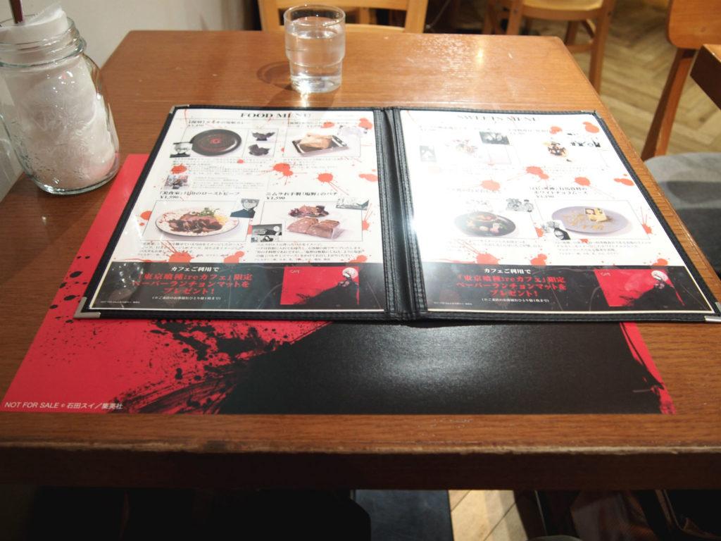 東京喰種:re CAFEのメニュー
