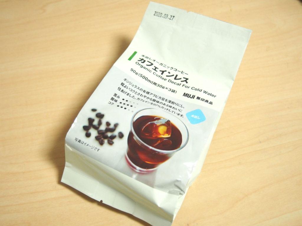 無印良品の水出し用オーガニックコーヒーパック