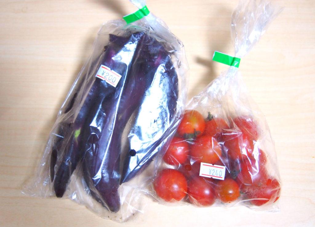 ナスとミニトマト