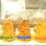 ムーミンバレーパーク人気のお土産イメージ画像(ムーミンせんべい))