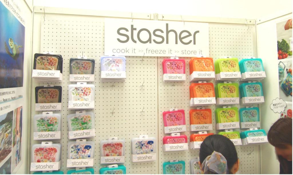 stasher (スタッシャー)のエコ保存容器