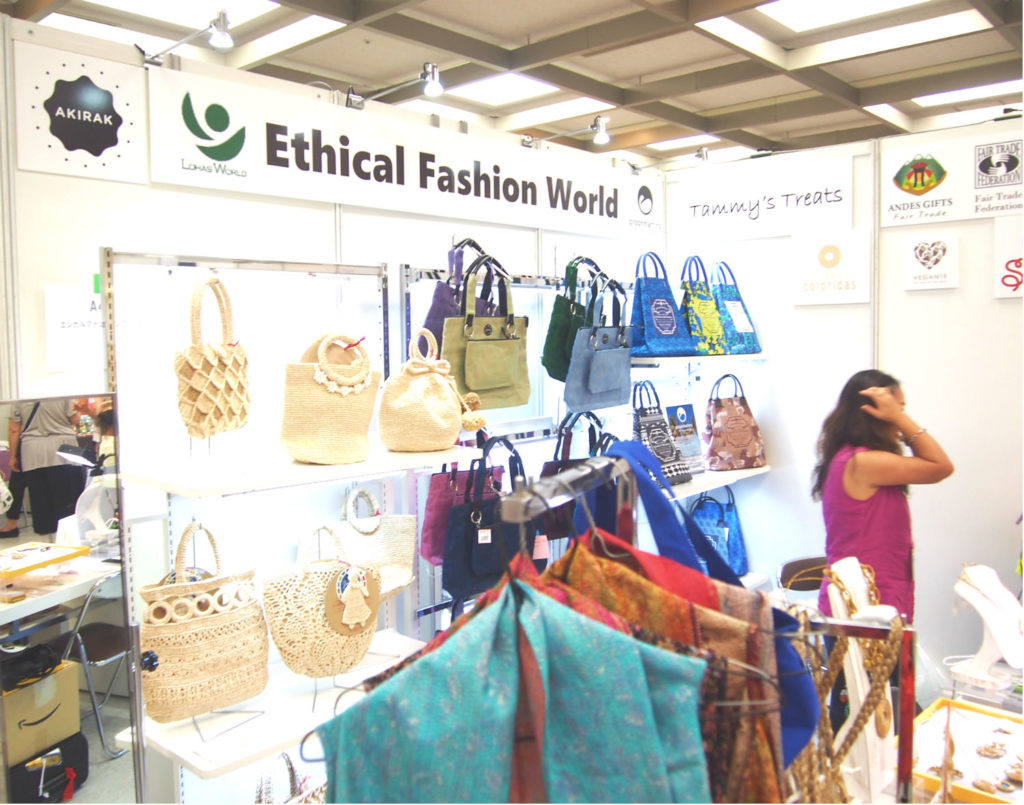 Ethical Fashion World