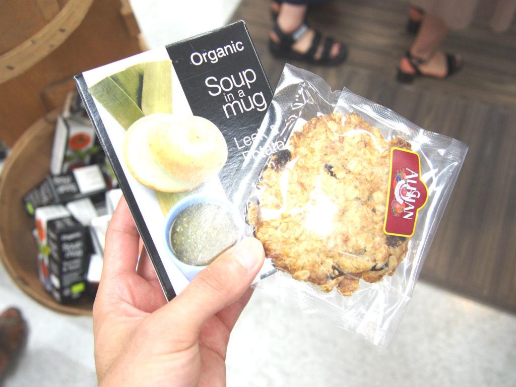 阿里山カフェのオーガニックスープとクッキー